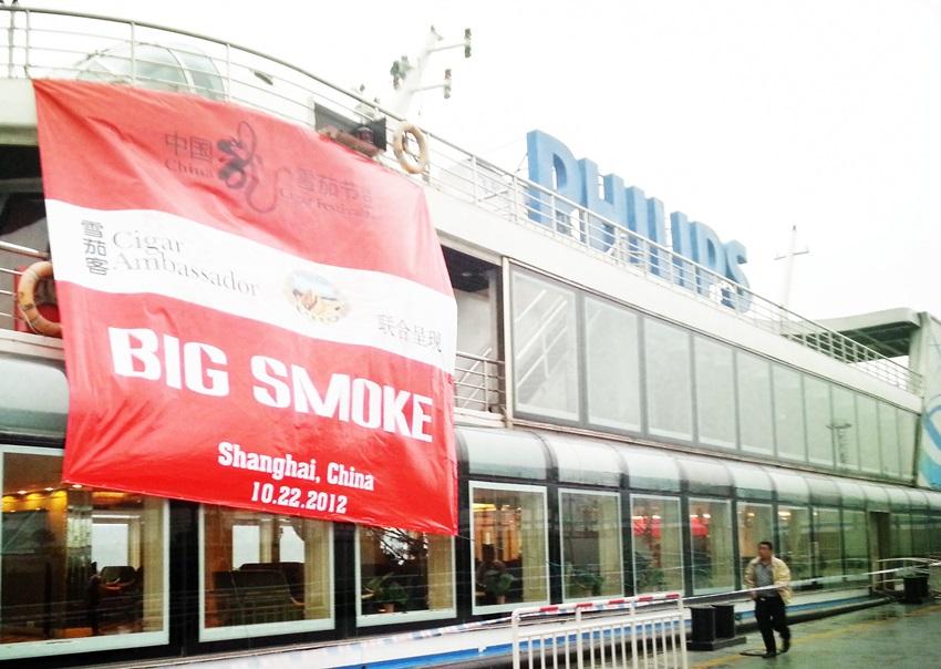 Cigar Ambassador-中国雪茄节2012