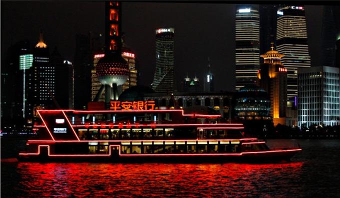 中国平安号