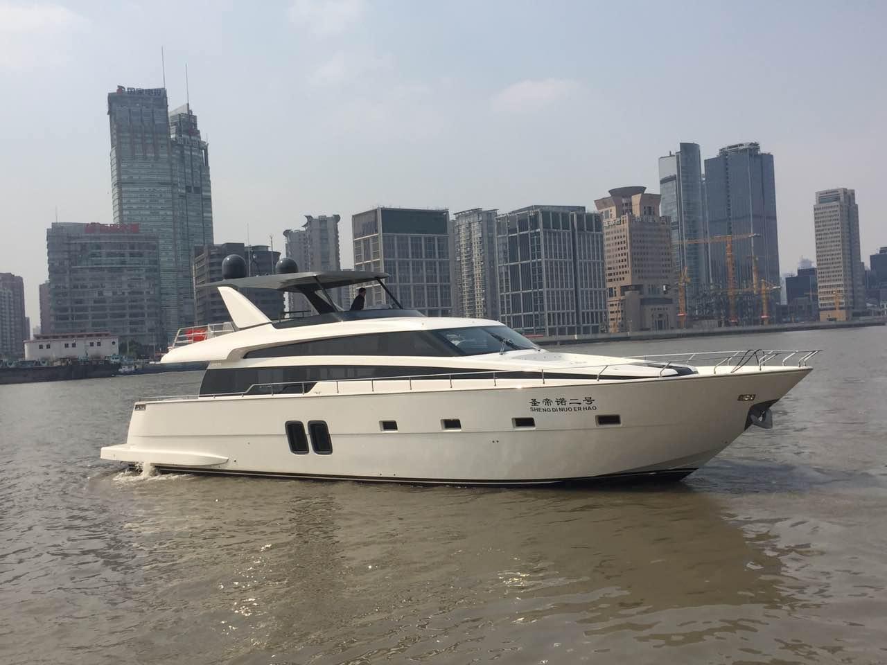 圣蒂诺2号(70尺)游艇