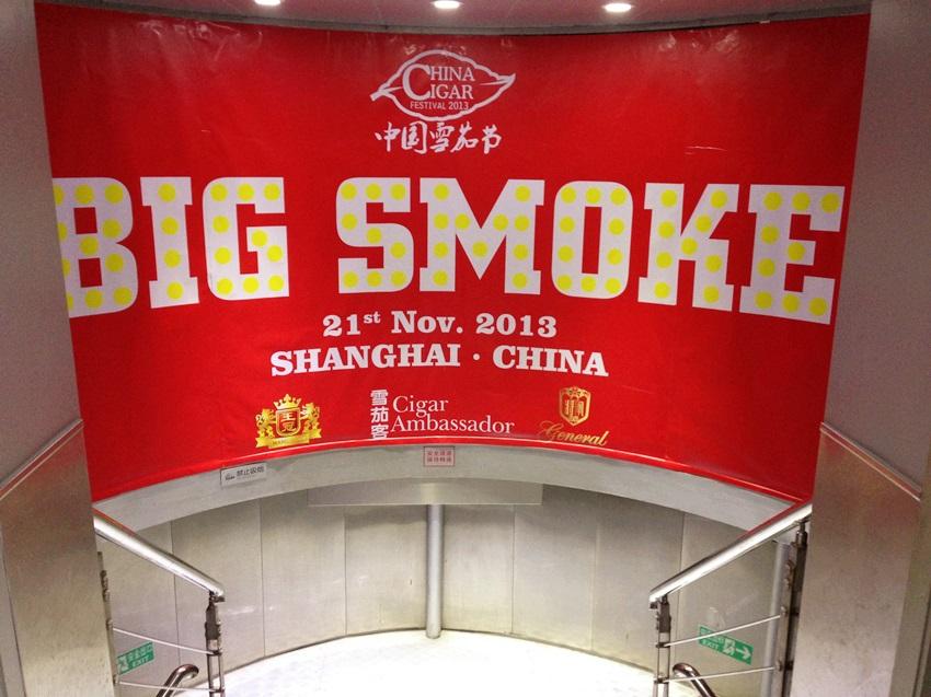 Cigar Ambassador-中国雪茄节2013